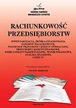 Okładka książki Rachunkowość przedsiębiorstw cz.IV