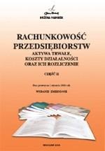 Okładka książki Rachunkowość przedsiębiorstw cz.II