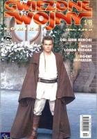 Gwiezdne Wojny Komiks 3/1999