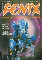 Fenix 1994  1(28)