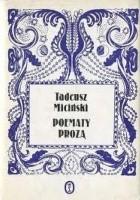 Poematy prozą