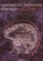 Pamiętniki nerwowo chorego wraz z suplementami i aneksem dotyczącym kwestii: w jakich warunkach osobę uznaną za psychicznie chorą można trzymać w zakładzie leczniczym wbrew jej zadeklarowanej woli