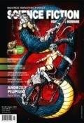 Okładka książki Science Fiction, Fantasy & Horror 69 (7/2011)