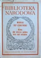 Rytmy abo wiersze polskie oraz cykl erotyków
