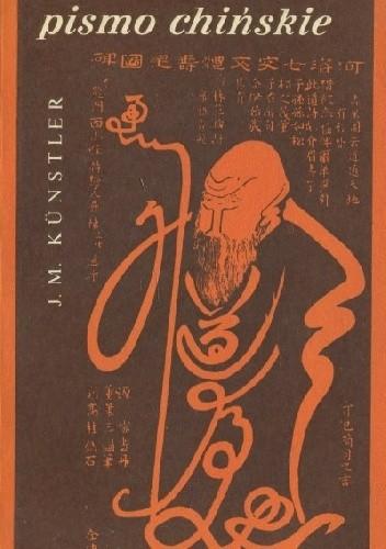 Okładka książki Pismo chińskie