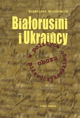 Okładka książki Białorusini i Ukraińcy w polityce obozu piłsudczykowskiego