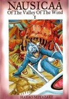 Nausicaä of the Valley of the Wind Vol. 1