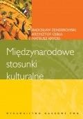 Okładka książki Międzynarodowe stosunki kulturalne