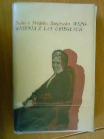 Okładka książki Wspomnienia z lat ubiegłych