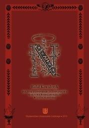 Okładka książki Polityka gospodarcza i finansowa Księstwa Warszawskiego w latach 1807-1812