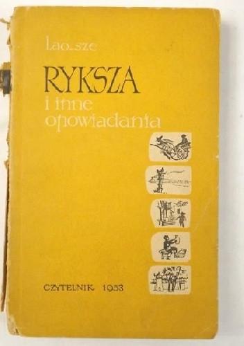 Okładka książki Ryksza: i inne opowiadania