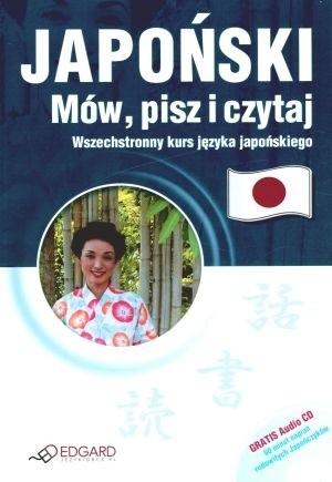 Okładka książki Japoński Mów, pisz i czytaj