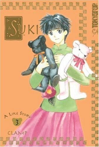 Okładka książki Suki: Dakara Suki vol.3