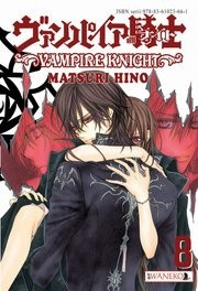 Okładka książki Vampire Knight tom 8