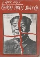 Chiński proces stulecia