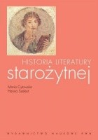 Historia literatury starożytnej
