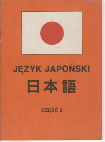 Okładka książki Język japoński. 日本語. Część 2
