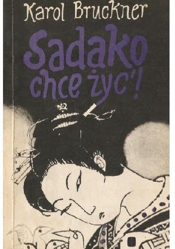 Okładka książki Sadako chce żyć