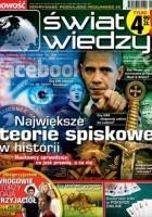 Świat Wiedzy (1/2011)