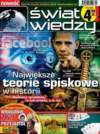 Okładka książki Świat Wiedzy (1/2011)