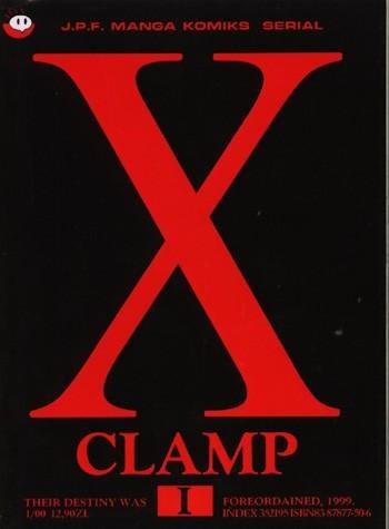 Okładka książki X, tom 1