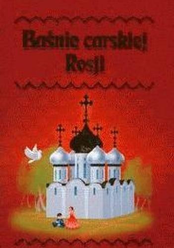 Okładka książki Baśnie z Carskiej Rosji
