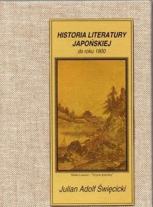Okładka książki Historia literatury japońskiej do roku 1900