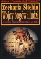 Okładka książki Wojny bogów i ludzi
