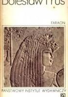 Faraon. Tom I