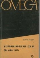 Historia Rosji XIX i XX w. (do roku 1917)