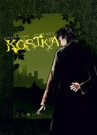 Okładka książki Kostka