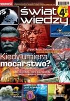 Świat Wiedzy (2/2011)