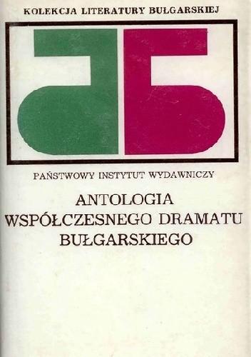 Okładka książki Antologia współczesnego dramatu bułgarskiego