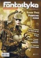Fantastyka - Wydanie Specjalne 3 (32)/2011