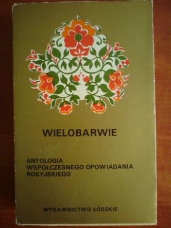 Okładka książki Wielobarwie. Antologia współczesnego opowiadania rosyjskiego