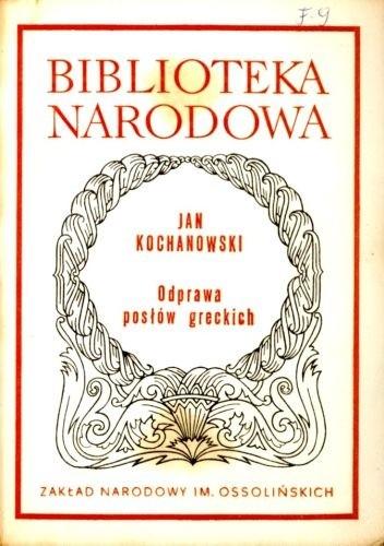 Okładka książki Odprawa posłów greckich