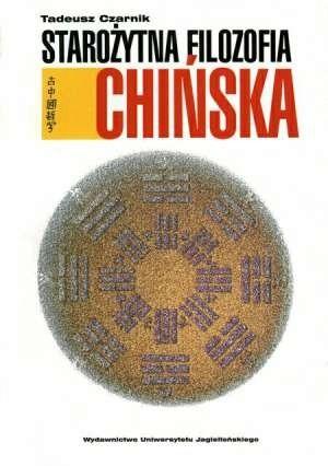 Okładka książki Starożytna filozofia chińska