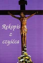 Okładka książki Rękopis z czyśćca