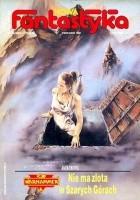 Nowa Fantastyka 103 (4/1991)