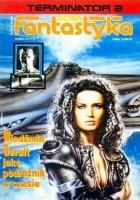 Nowa Fantastyka 111 (12/1991)