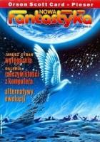 Nowa Fantastyka 125 (2/1993)