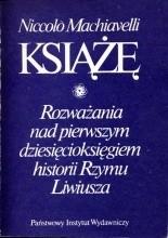 Okładka książki Książę. Rozważania nad pierwszym dziesięcioksięgiem historii Rzymu Liwiusza