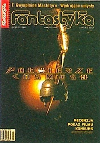 Okładka książki Nowa Fantastyka 186 (3/1998)