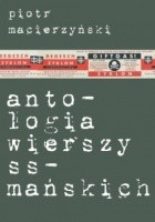 Antologia wierszy ss-mańskich