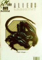 Aliens: Labirynt część 2