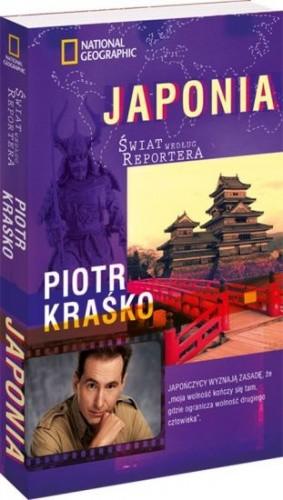 Okładka książki Japonia