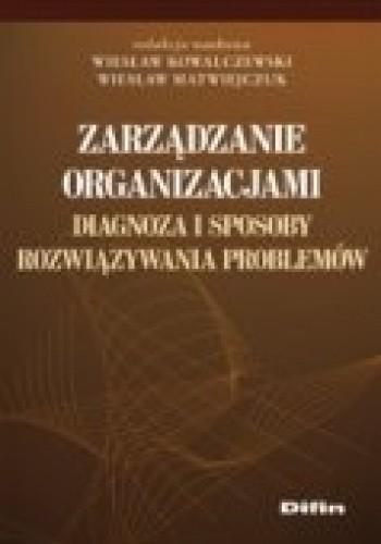 Okładka książki zarządzanie organizacjami