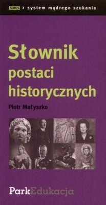 Okładka książki SMS. Słownik postaci historycznych