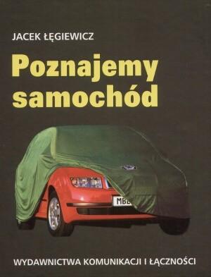 Okładka książki Poznajemy samochód