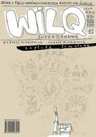 Wilq Superbohater: Zaplute, zamazane